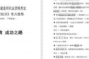 专业正版PDF转WORD工具AnyBizSoft PDF to Word(内附注册码)