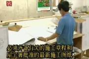 建筑工程三十五个施工工序现场详细视频教学2.17G