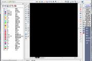 (亲测)南方cass9.1ForCAD2008 完全破解免狗版支持WIN7/10系统32位64位