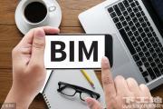 BIM软件Revit实战初级到高级全套教程5.4G,含建筑、结构、机电
